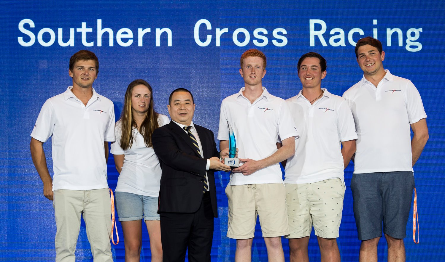 southern x racing in china