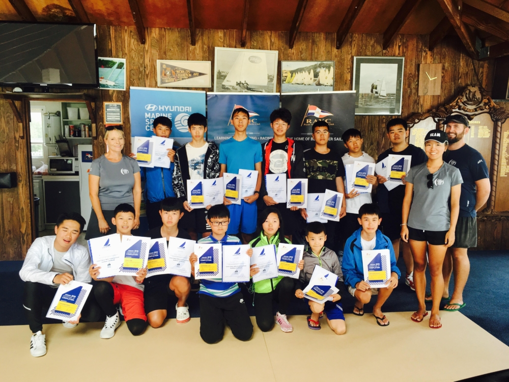 China Cup Keelboat / Match Racing Camp